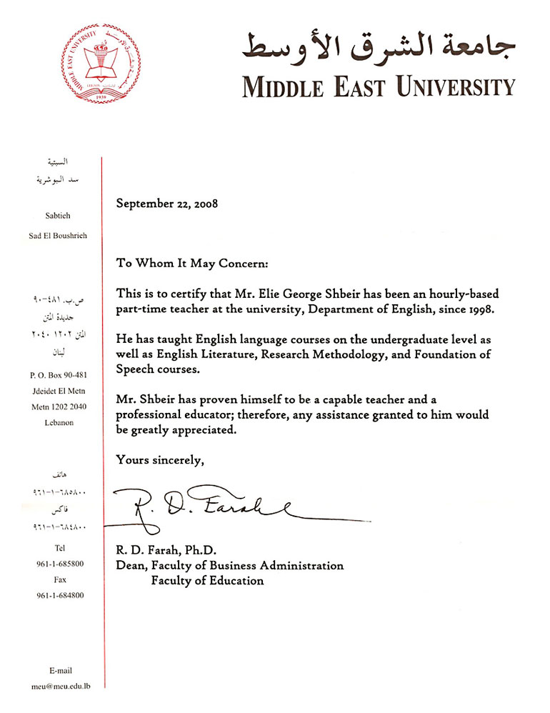MEU - Middle East University