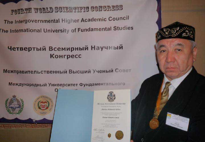 Bircham University 2012 Russia Saint Petersburg Graduation